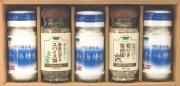 青い海焼塩とスパイスセット