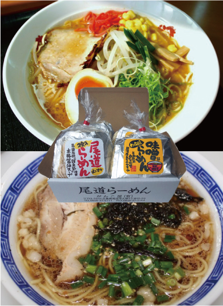 尾道らーめん(磯のり付)4食+大吟醸味噌らーめん4食の8食セット(箱入り)待望の常温タイプ