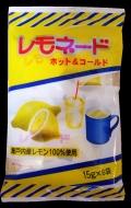 瀬戸内産エコレモン100%使用 瀬戸内レモネード 種も皮も果肉も入って身体にいい!