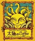 太陽の珈琲ロゴ
