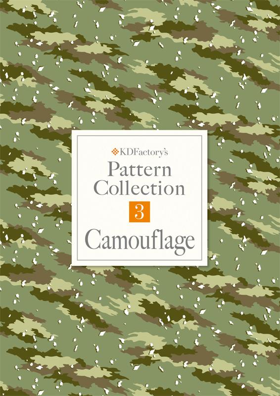【Pattern Collection】パターンコレクション【Camouflage】カモフラージュ