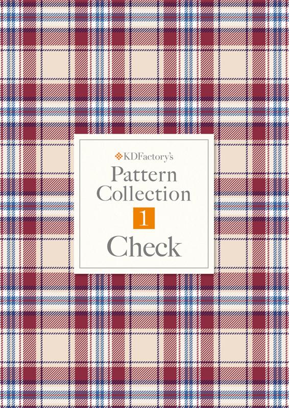 パターンコレクション チェック