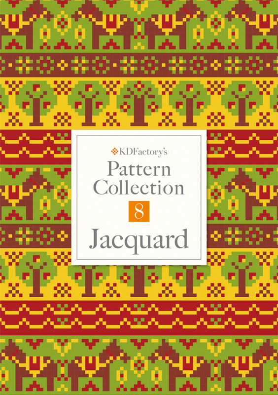 【Pattern Collection】パターンコレクション【Jacquard】ジャガード