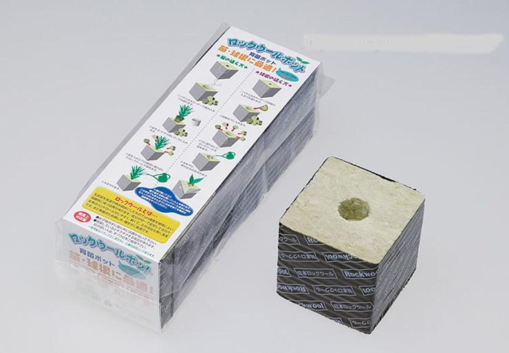 ロックウール ポット 100mm 3P 種まき さし木 さし苗 さし芽