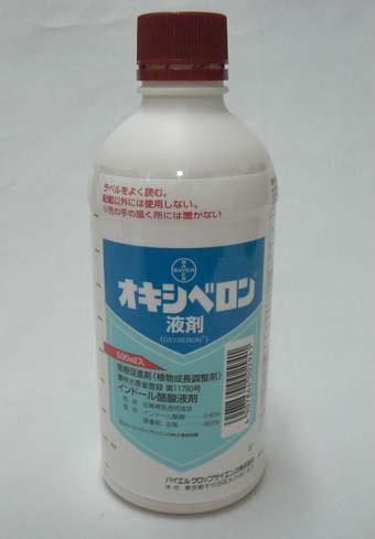 オキシベロン 液剤500cc さし木の発根促進剤 植物成長調整剤