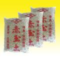 【送料無料】 赤玉土 20L 3袋(60L) 大粒 プロも使う型崩れしにくい赤玉土です。