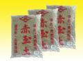 【送料無料】 赤玉土 20L 3袋(60L) 中粒 プロも使う型崩れしにくい赤玉土です。