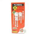 ベニカX 乳剤 30ml 虫と病気に 殺虫殺菌剤 アブラムシ うどんこ病 白さび病