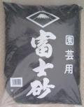 富士砂 細目 18L 山野草 蘭 えびね 春蘭 雪割草