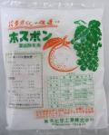 第一燐酸加里肥料 1kg ホスポンF 0-50-33 りん酸カリ肥料 / クロネコメール便可