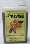 アミノ液肥555 1kg ウチダケミカル