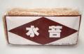 水苔 チリ産 150g 洋蘭 富貴蘭 サギ草などに