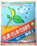 さし芽 たねまきの培養土 5L 東商 種まき 発根促進剤配合