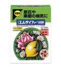 サンケイエムダイファー水和剤 2gx10袋 殺菌剤 マンネブ / クロネコメール便可