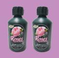 【送料無料】 菌の黒汁1L (500mlx2本) 薔薇用 善玉菌入(光合成細菌)液体有機たい肥