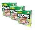 【送料無料】 除草剤 クサノンDX 粒剤 9kg(3kgx3箱) 住友化学園芸 【領収書発行可】
