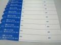 貼りラベル 10シート(100枚)青色 15x150mm ミシン目付/ メール便可