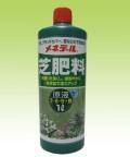 メネデール 芝肥料 1L 原液 芝生や苔等の下草類に最適