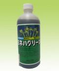 ミネハグリーン 600g 東洋蘭用肥料 春蘭 寒蘭