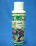 ニームオイル ニームの力 100ml 葉面散布剤 無農薬 害虫逃避剤