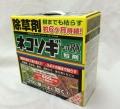 除草剤 ネコソギトップRX 粒剤 3kg レインボー薬品 ネコソギ