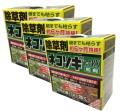 【送料無料】 除草剤 ネコソギトップRX 粒剤 9kg(3kgx3箱)セット レインボー薬品 ネコソギ 【領収書発行可】