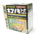 除草剤 ネコソギトップ 粒剤 3.2kg レインボー薬品 ネコソギ