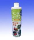 ペンタガーデン Value 450ml 野菜・果物用  ALA 5アミノレブリン酸 配合 日照不足解消に!