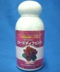 バラ専用高濃度ニームオイル ローズディフェンス 80ml 薔薇