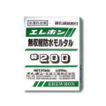 【特価】特殊モルタル 無収縮防水モルタル #200 (25kg入) エレホン化成工業 [モルタル補修用材][特殊モルタル]