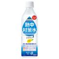 【送料無料】熱中対策水 レモン味 500m×24本入 CN3515-L つくし工房