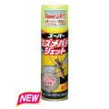 【送料無料】スーパースズメバチジェット CN6005-C つくし工房