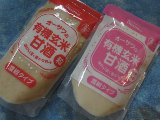 秋田産有機玄米使用・麹の発酵で深い甘み【有機玄米甘酒(粒)】オーサワジャパン