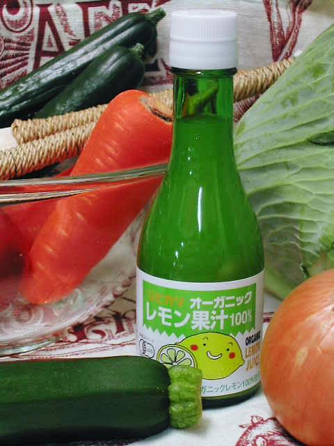ストレート果汁100%【ヒカリ オーガニックレモン果汁】