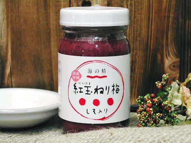 使い勝手抜群【有機 紅玉ねり梅(しそ入り)