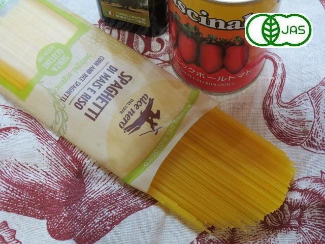 米粉のモチッした食感とトウモロコシのほのかな甘味。小麦アレルギー対応【有機グルテンフリースパゲティ】/アルチェネロ