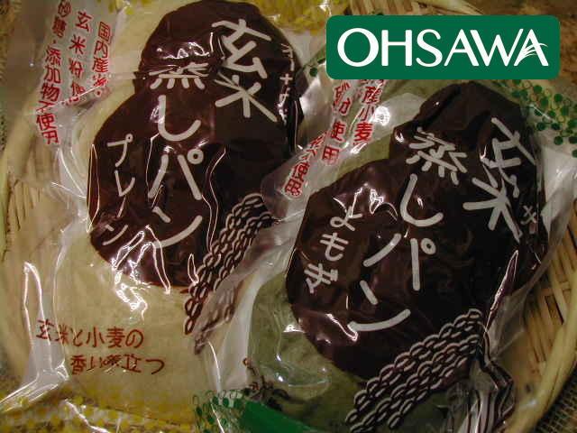 天然酵母で、ふっくらもちもち・食事になる【玄米蒸しパン】オーサワジャパン