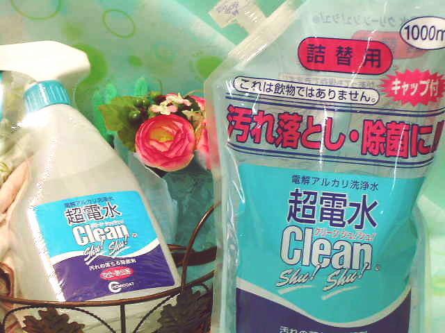 プロ御用達・除菌、抗菌、汚れ落としの【超電水クリーンシュシュ(詰替)】
