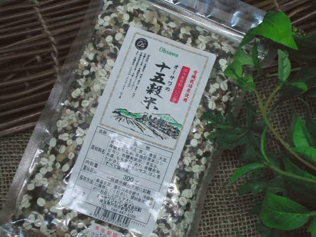 国内産100%・見た目も楽しい【オーサワの十五穀米】オーサワジャパン