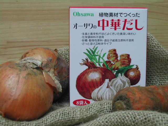 ショウガと香辛料が絶妙の味・ありそうでなかった植物性100%の【オーサワの中華だし】