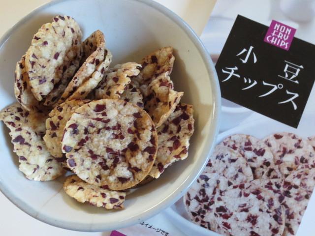 砂糖不使用、ノンフライのポン菓子【小豆チップス】