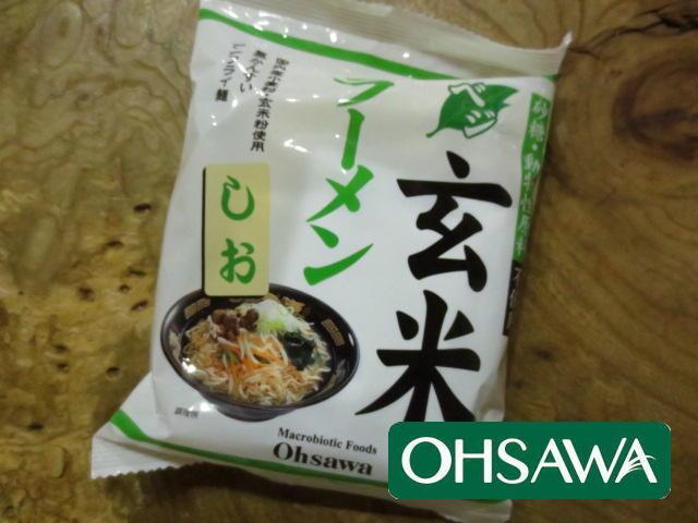 植物性素材で作ったオーサワジャパンのベジ玄米ラーメン(しお)
