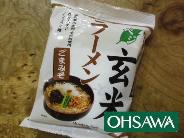 植物性素材で作ったオーサワジャパンのベジ玄米ラーメン(ごまみそ)