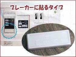 部屋全体をリラックス【アーススタビライザー】/森修焼