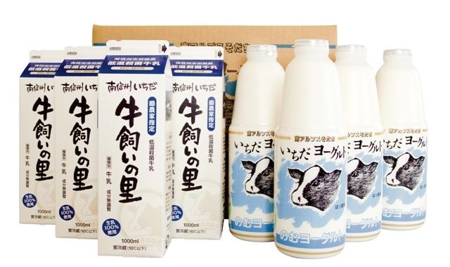 牛乳1L+ヨーグルト900ml×3本セット