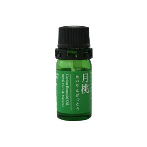 タイリン月桃エッセンシャルオイル2.5ml
