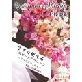G.H.S 【DVD】七條慶紀のスピードテクニック〜アップスタイル1〜