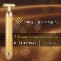 �������ʡۥ��ॷ���ӥ��� �������ӥ塼�ƥ����С� beauty bar BM-1 ����� �ݾڽ� �谷������ ���ꥢ��ʥ�С��դ� �ڥ��ե��б��Բġ�