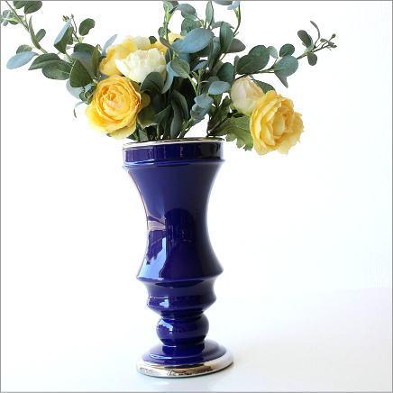 フラワーベース 花器 花瓶 ネイビーブルー 半磁器 ブルーベース
