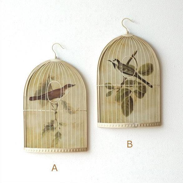 鳥カゴの壁飾り 2タイプ